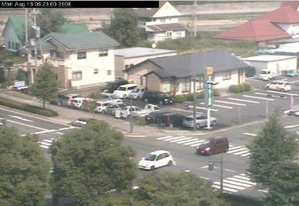 Edificios y calles webcams Japon